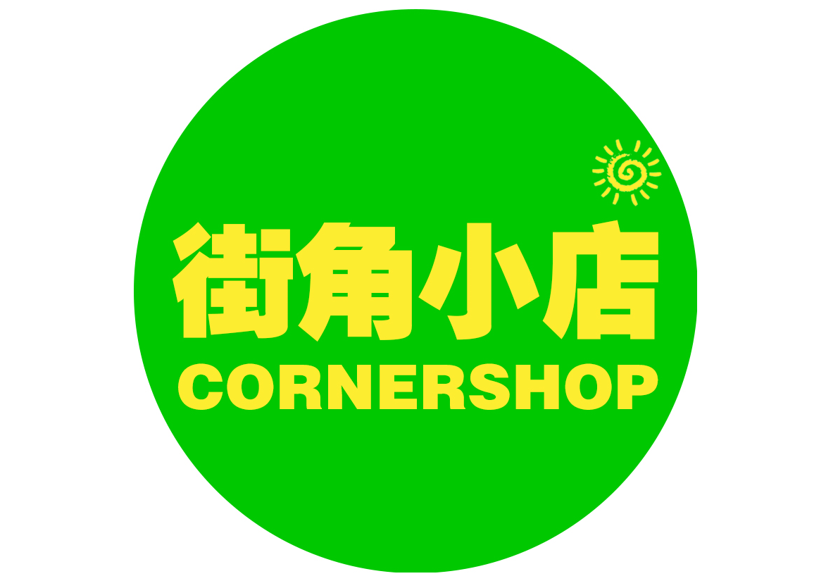 Cornershop - Wechat Shopping Program(full solution)